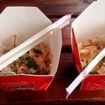 ばくだん大王 - 料理写真:お好み味様&塩味様のカップル♡