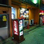 こらぁ源 - 「東横イン小倉駅南口」の裏手に有ります♪