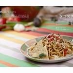 オレンジ カウンティ Cafe - 【タココスパ】 O.C.オリジナルタコスをパスタにしてしまいました。サルサミートフレッシュサルサトマトの相性は抜群です。