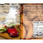 オレンジ カウンティ Cafe - 【お子様セット】 ドリンク付でALL650円。詳しくはメニューをご参照下さい。