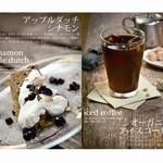 """オレンジ カウンティ Cafe - 【アップルダッチシナモン】 通称""""Coffe Cake""""。日本では独特のスパイスケーキ。本当によくケーキに合います♪"""