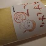 Patisserie  MARIE - うすばロール(780円)