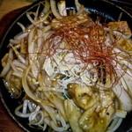 肉料理ひら井 - 【和牛ホルモン鉄板焼き】¥750
