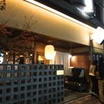 肉料理ひら井 - 八坂通り沿いにあります