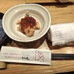 肉料理ひら井 - 【お通し】