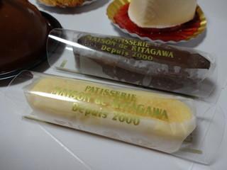 メゾン・ド・キタガワ - 半熟ショコラ、半熟カマンベール