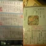 京料理 卯柳 - 京懐石コース(左)ととらふぐコース(右)。一万円のコースの内容は、値段を裏切りませんでした