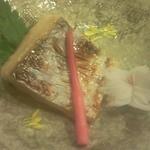 京料理 卯柳 - さわらの西京焼き。魚の脂とみその味わいが強すぎず、大変後味が良い。骨も小骨まで丁寧に取り除かれていて、柔らかい