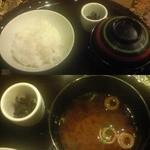 京料理 卯柳 - ご飯、赤だし味噌汁、京漬物(わさび)。お米がふっくら炊けており、余韻を与えてくれました