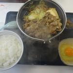 吉野家 - 牛すき鍋膳