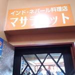 23489979 - お店の入口