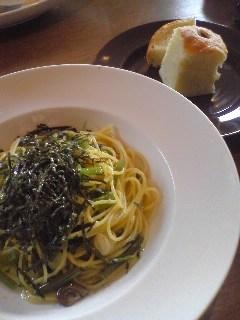 Cafe Restaurant Comodo