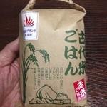 あすか野 - 古代米ごはん