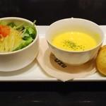 Uzu - ランチのサラダ・スープ