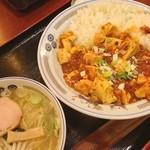 味仙 - ランチ。麻婆丼セット。