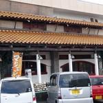 ルージュ・エ・ノアール - お店はコンビニの隣にありました