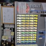 そば幸 本店 - ランチ時は食券機が稼働しているが、稼働中でも席で普通に注文できる。