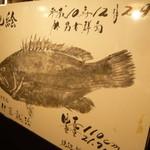 23493106 - クエの魚拓(110cm・21.7kg)