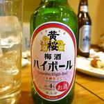 富賀田 - 日本酒ハイボール600円