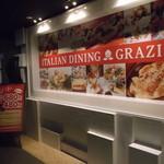 完全個室×夜景 イタリアンダイニング グラッツェ - イタリアンダイニング グラッツェ JR55店