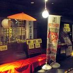 坐・和民 - 坐和民 札幌駅西口JR55ビル店