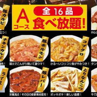 食べ放題1500円~あります!!