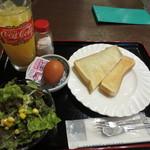 お食事・喫茶 ちぇれんこ - モーニング Aセット 480円