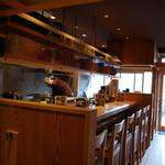 ゑぐち屋 - オープンキッチンになっています