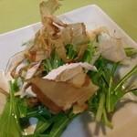 文化亭 - 水菜と蒸し鶏のサラダ