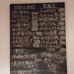 SAJI - 壁にかかった黒板メニュー