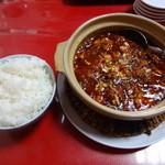 福泰楼 - 陳麻婆豆腐大辛 750円×2