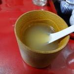 福泰楼 - スープ