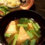 Umui - 味噌汁