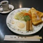 あすなろ - 料理写真:Aモーニング 550円
