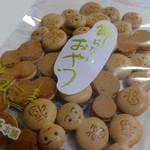 ぜいたく豆本舗 - 飾らないおやつ(2013.12月)