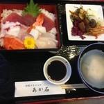 あか石 - 海鮮重980円