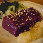 杉田もつ肉店 -
