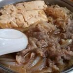 あづま - すき焼き鍋