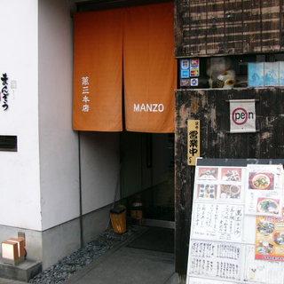 京阪本線「七条駅」下車すぐ、徒歩1分!