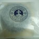 ホレンディッシェ・カカオシュトゥーベ ルクア イーレ店 - パッケージが可愛いのもいいですにゃ♪