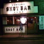 サントリーショットバー イチキュウニイサン - 鍛治町飲み屋街のランドマーク的なBARです♪