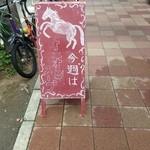 元町通り3丁目 - 2014.1.4