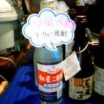 道 - 中国のコーリャン焼酎です。香りが特徴的でアルコール度数も高いので飲みすぎるとかなり酔いますヽ(´▽`)/