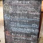 SAJI - ワインリスト