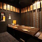 九州 熱中屋 - 個室・半個室:8~10名様用/16~18名様用