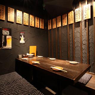 個室・半個室有!落ち着いた店内は人気。