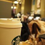 スターバックス・コーヒー - 本日はホットのドリップ(ウィンターブレンド)