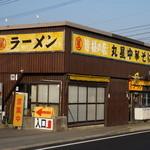 丸星ラーメン - 西鉄宮の陣駅から徒歩11分