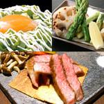 おかん - おかん焼き、野菜焼き、A-5 黒毛和牛サーロインステーキ