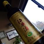 23525141 - 王宝和15年 紹興酒